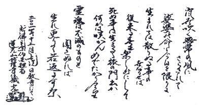 a-morte-rejuvenesce-budismo