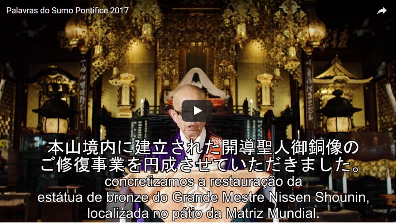 budismo-primordial-palavras-sumo-pontifice-2017