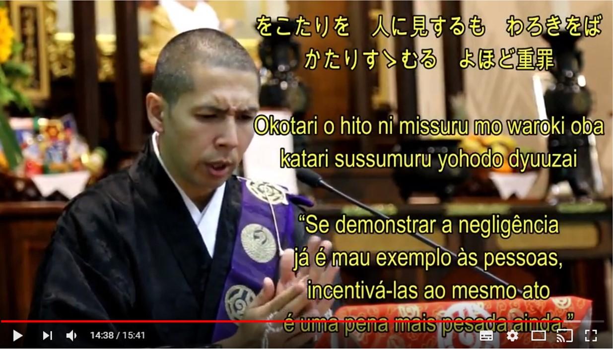 budismo-primordial-ensinamento-tadokoro-grande-culto