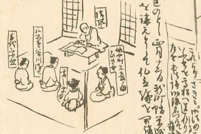 budismo-fundacao-honmon-butsuryu-kou