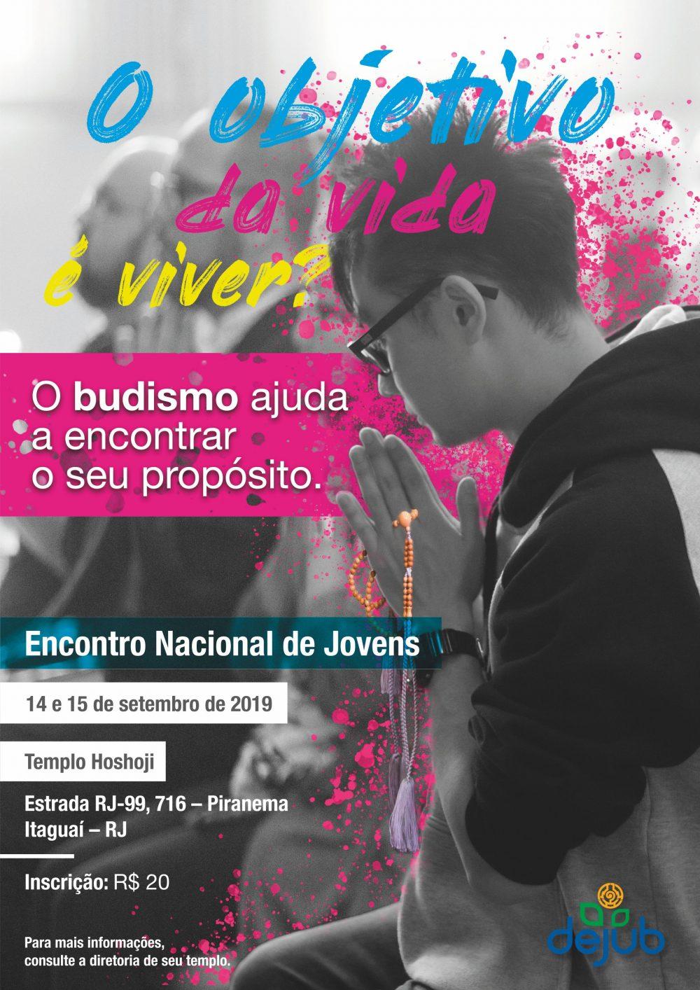 encontro-nacional-dos-jovens-budismo-primordial-2019-hoshoji